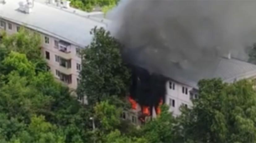 На северо-востоке Москвы горят четыре квартиры