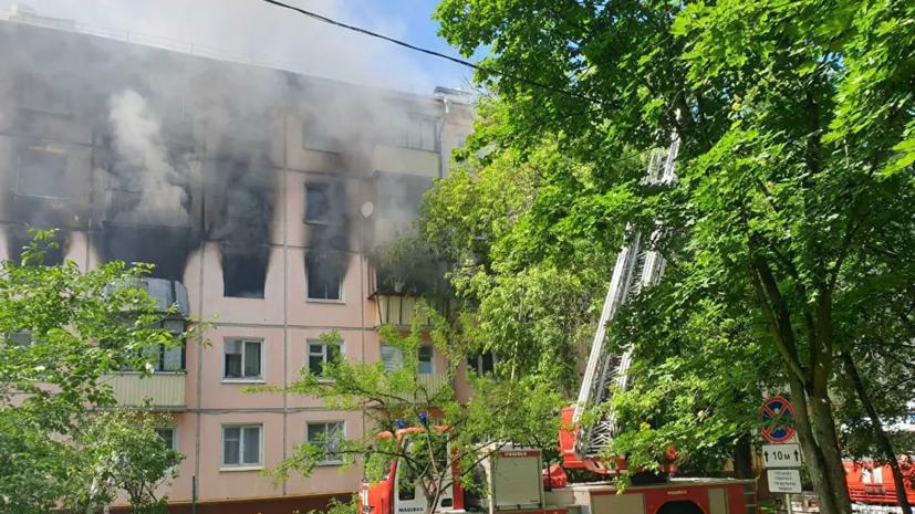 МЧС сообщило о локализации пожара в доме на северо-востоке Москвы