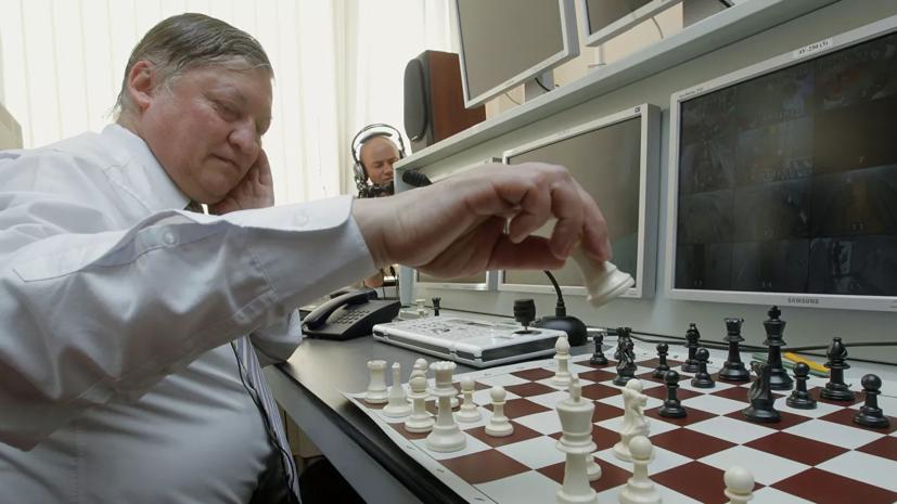 Карпов высказался о ситуации с расизмом в шахматах