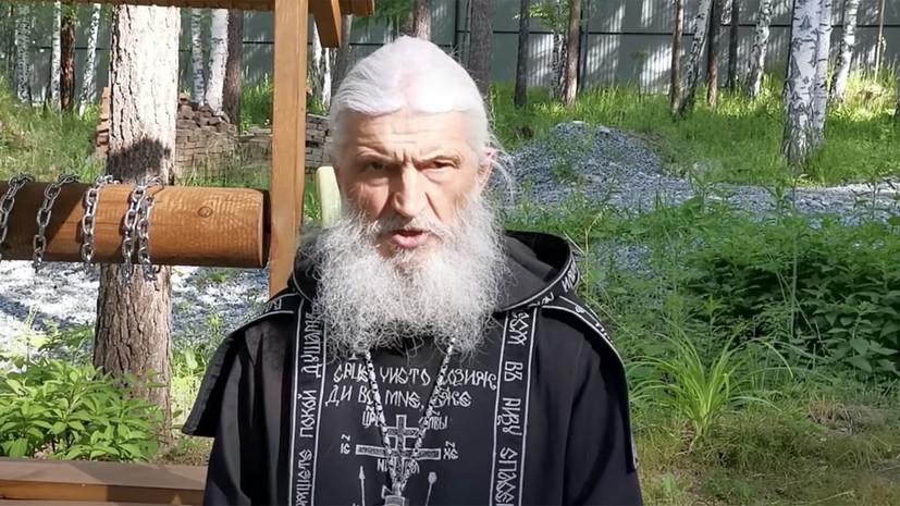 «Боялись и боятся»: что известно о схиигумене Сергии (Романове), закрывшемся в Среднеуральском монастыре