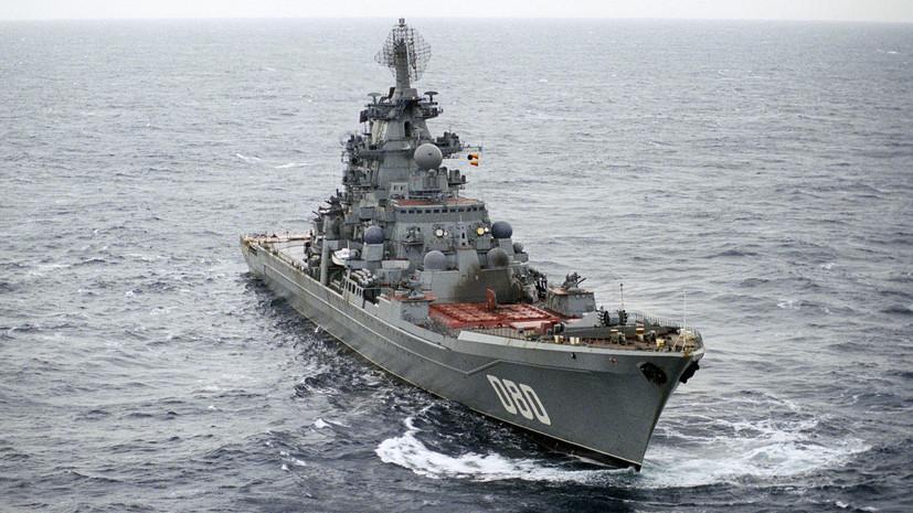 «Существенно усилит потенциал надводных сил»: на что будет способен обновлённый крейсер «Адмирал Нахимов»