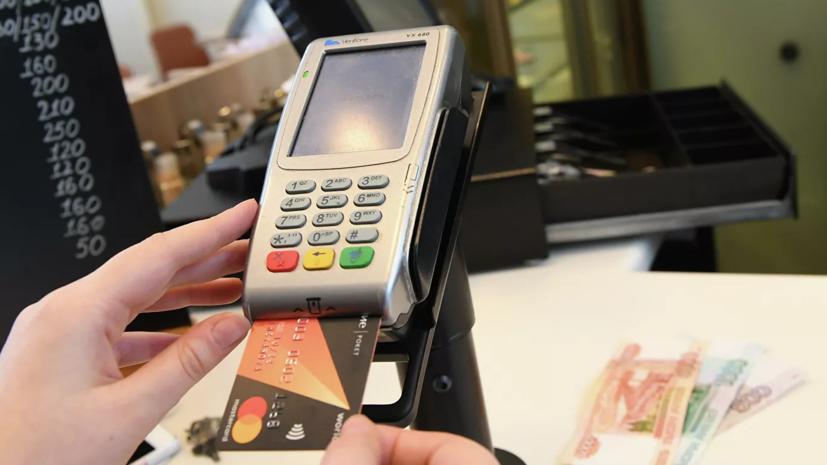 В АРБ прокомментировали сообщения о снижении среднего лимита овердрафта по дебетовым картам