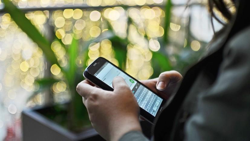 Эксперт оценил риски от включённой функции Wi-Fi в гаджетах