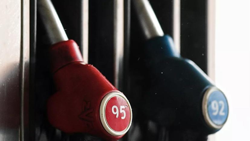 Биржевая цена бензина АИ-95 побила исторический рекорд