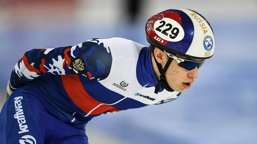 Чемпиона Европы по шорт-треку Ситникова призвали в спортроту