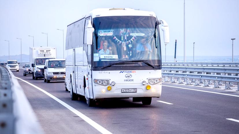 Перевозки пассажиров из Краснодарского края в Крым по «единому» билету возобновят с 10 июля