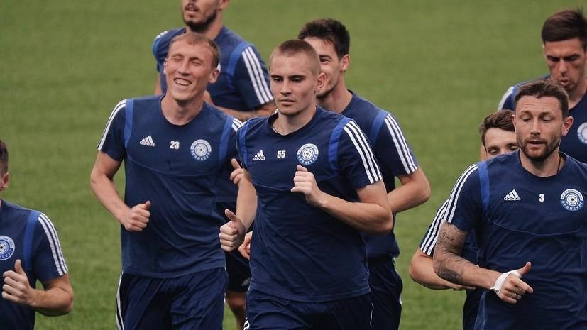 В «Урале» заявили, что подготовка к матчу с «Оренбургом» проходит в штатном режиме