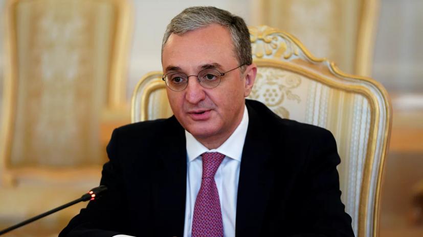 Главы МИД Армении и Азербайджана проведут видеоконференцию