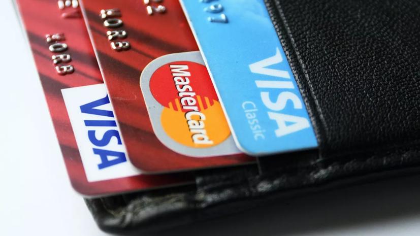Эксперт рассказал, как безопасно пользоваться банковскими картами
