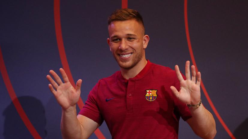 Артур перешёл из «Барселоны» в «Ювентус» за €72 млн