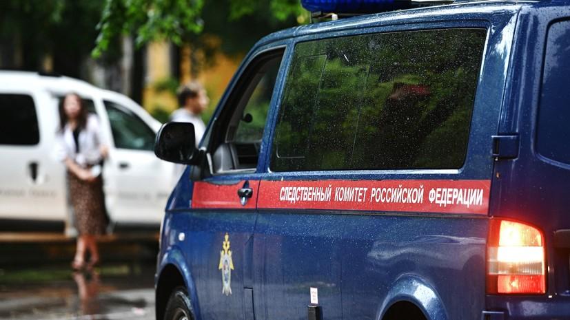 СК начал проверку по факту пожара в жилом доме на западе Москвы