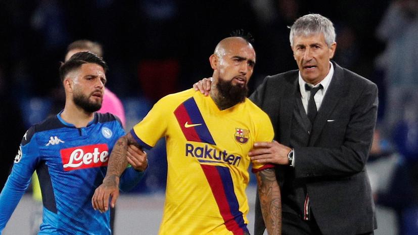 СМИ: «Барселона» рассматривает возможность увольнения Сетьена