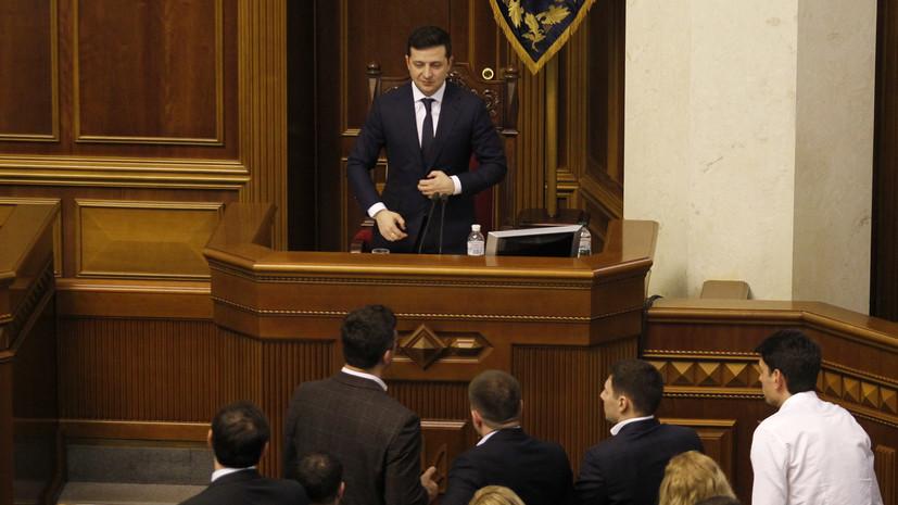 В Раде заявили, что Зеленский может стать последним лидером Украины