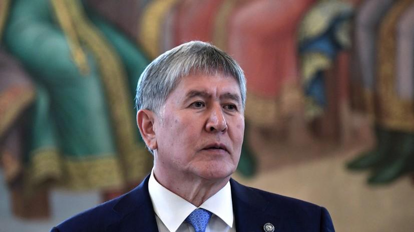 Экс президента Киргизии перевели из СИЗО в больницу из за пневмонии
