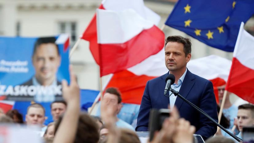 Дуда и Тшасковски вышли во второй тур выборов президента Польши