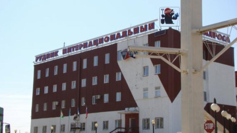 В Якутии произошло возгорание на руднике