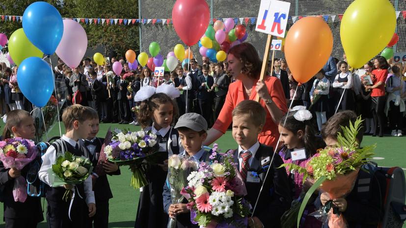 В Минпросвещения сообщили, что учебный год начнётся 1 сентября
