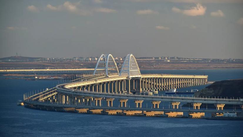 По Крымскому мосту открыто грузовое железнодорожное движение