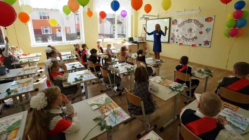 «Дети соскучились по школе»: учебный год в России традиционно начнётся 1 сентября