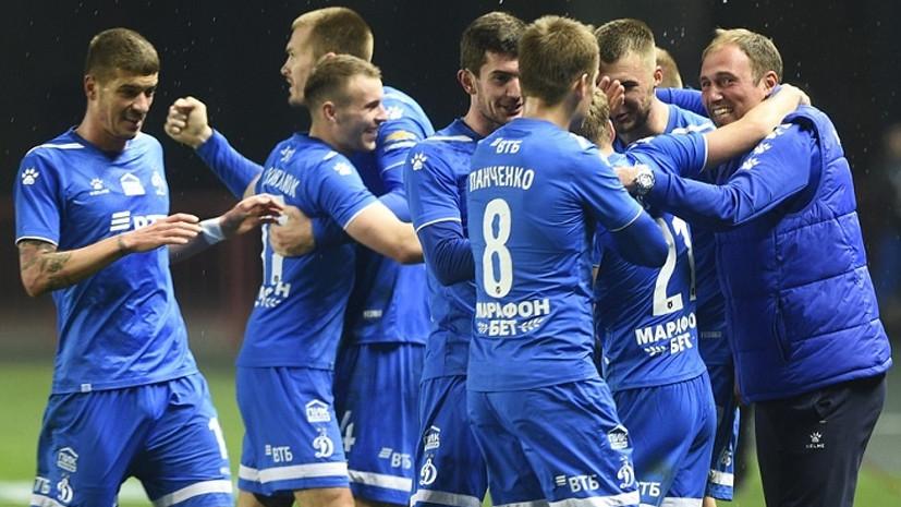 «Динамо» сыграет с «Сочи» основным составом в 25-м туре РПЛ
