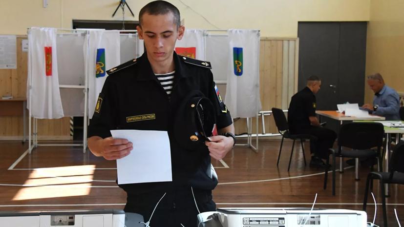 Общая явка на голосование по поправкам к Конституции достигла 45,7%