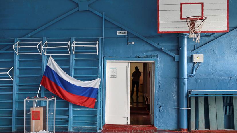 В Кремле оценили опыт многодневного голосования