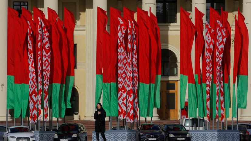В парламенте Белоруссии заявили о попытках расколоть общество