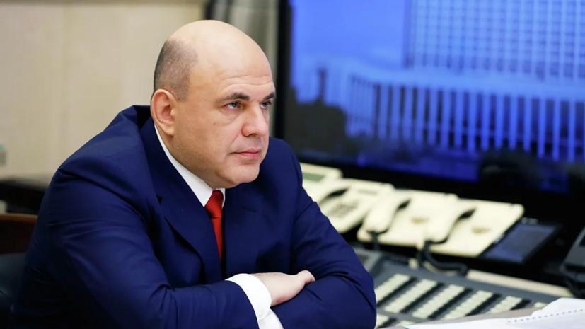 Мишустин провёл переговоры с премьером Казахстана