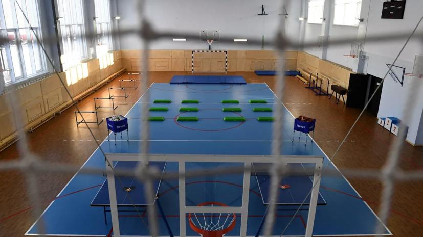 В Нижегородской области спортшколам разрешили возобновить работу