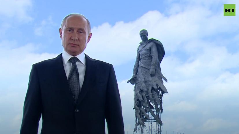 «Мы голосуем за страну, в которой хотим жить»: Путин выступил с обращением к россиянам