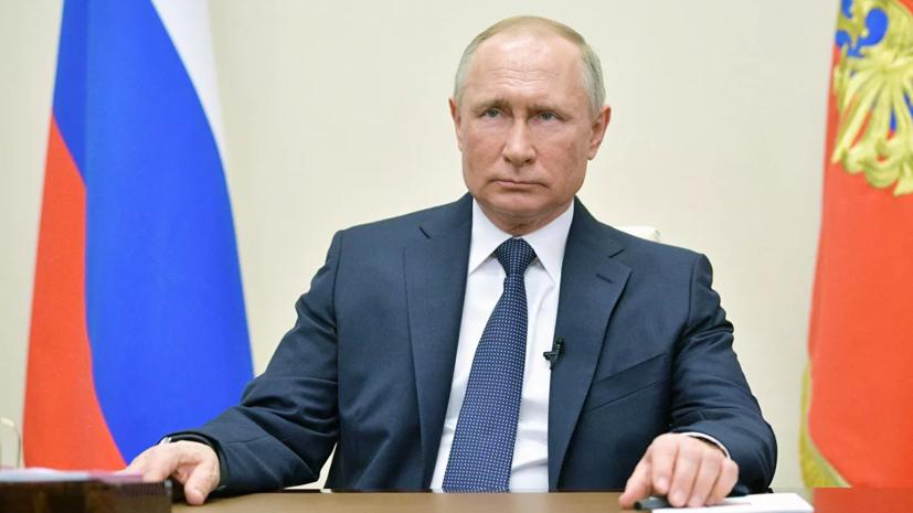Путин призвал всех россиян проголосовать по поправкам к Конституции