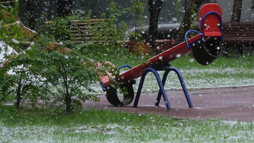 В России зафиксировали более 240 погодных рекордов за полгода