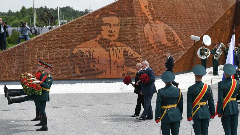 Путин и Лукашенко открыли Ржевский мемориал