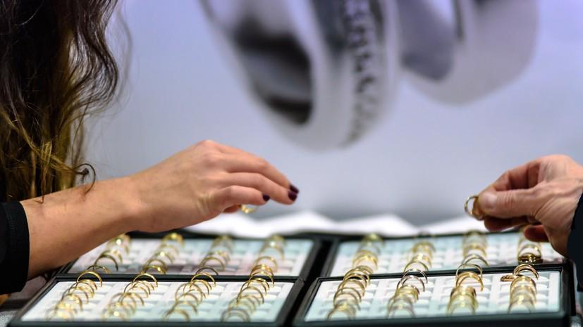 В Гильдии ювелиров России заявили о возможном росте цен на золотые украшения