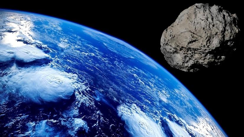 Эксперт оценила опасность астероидов для Земли