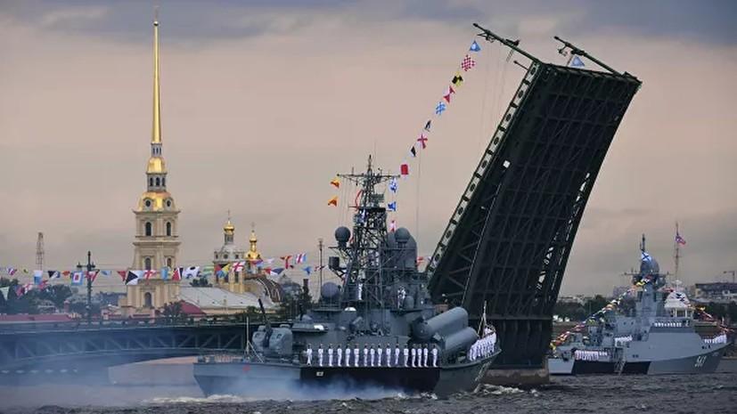 ВДень ВМФ в торжествахпримут участие порядка 200 кораблей