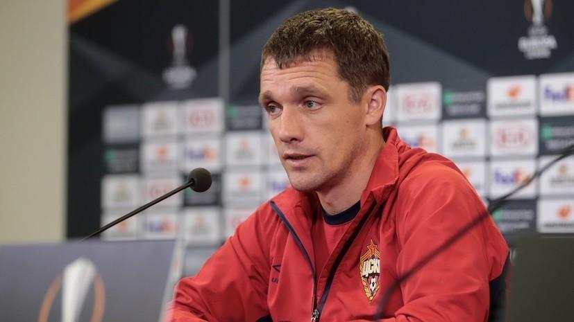 Селюк назвал Гончаренко детским тренером и посоветовал ему сменить команду