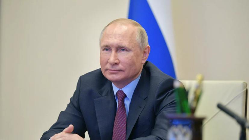 Путин оценил механизм оперативного реагирования в борьбе с COVID-19