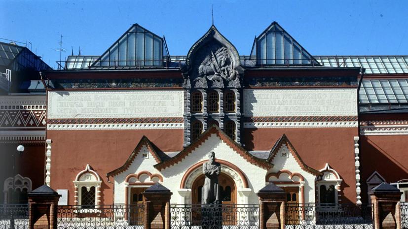 В Третьяковке покажут картины из коллекции ГМИИ Татарстана