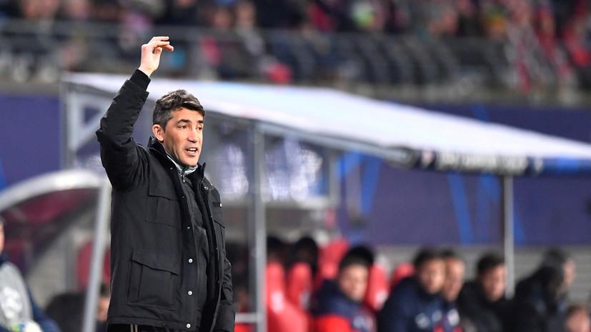 «Бенфика» объявила об отставке главного тренера