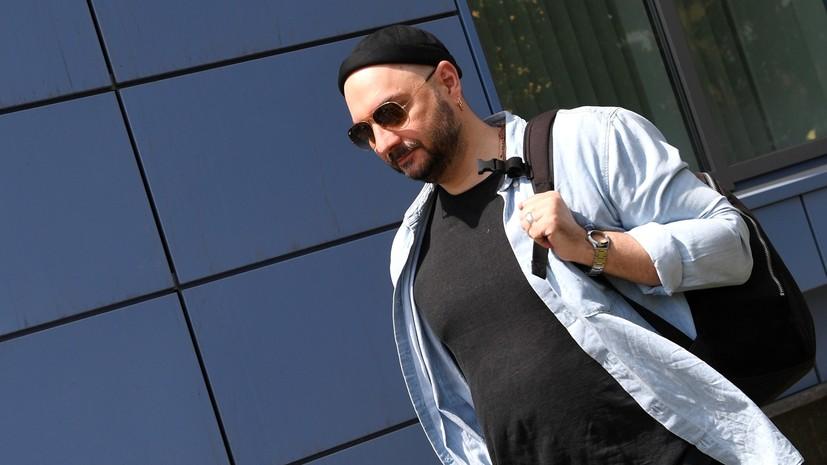 Бояков прокомментировал решение суда по Серебренникову