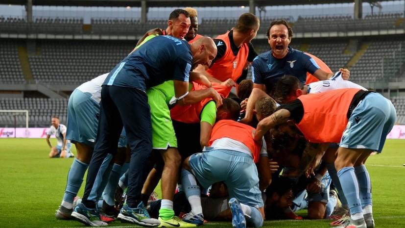 «Лацио» обыграл «Торино» в Серии А и сократил отставание от «Ювентуса»