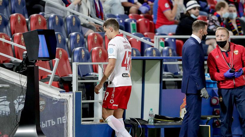 Тедеско заявил, что удаление Зобнина изменило ход игры с ЦСКА