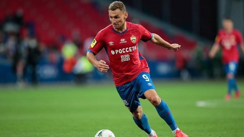 Гончаренко считает, что травма форварда ЦСКА Чалова может оказаться незначительной