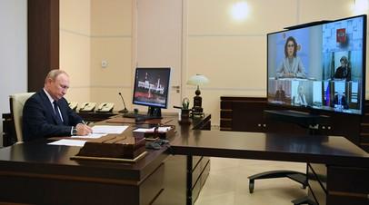 1 июня 2020. Президент РФ Владимир Путин проводит совещание с руководством ЦИК и членами рабочей группы по подготовке предложений о внесении поправок в Конституцию.