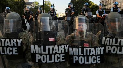 Военная полиция США