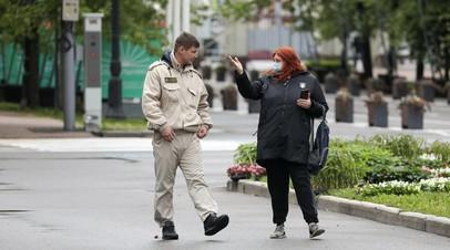 Минюст положительно оценил принятые в России противоэпидемические меры