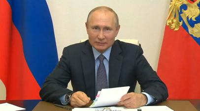 «Много больше, чем просто средство общения»: Путин назвал русский язык основой национальной идентичности