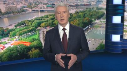 Отмена самоизоляции и пропускного режима: Собянин объявил график снятия ограничительных мер в Москве