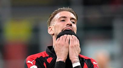 Футболист «Милана» стал жертвой вооружённого грабежа